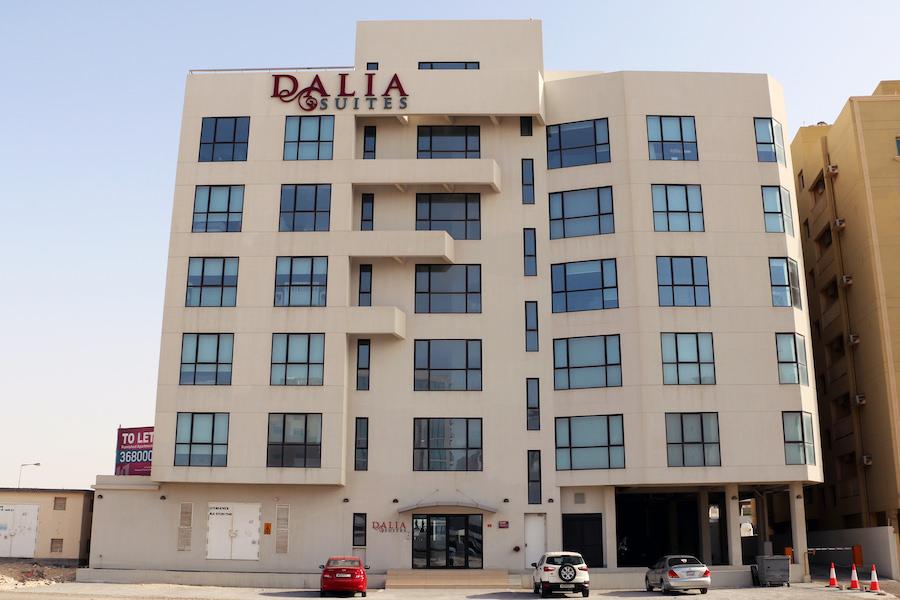 Almoayyed Property Development
