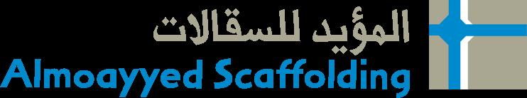 Almoayyed Scaffolding