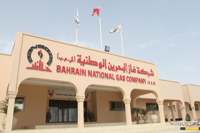 bahrain national gas company